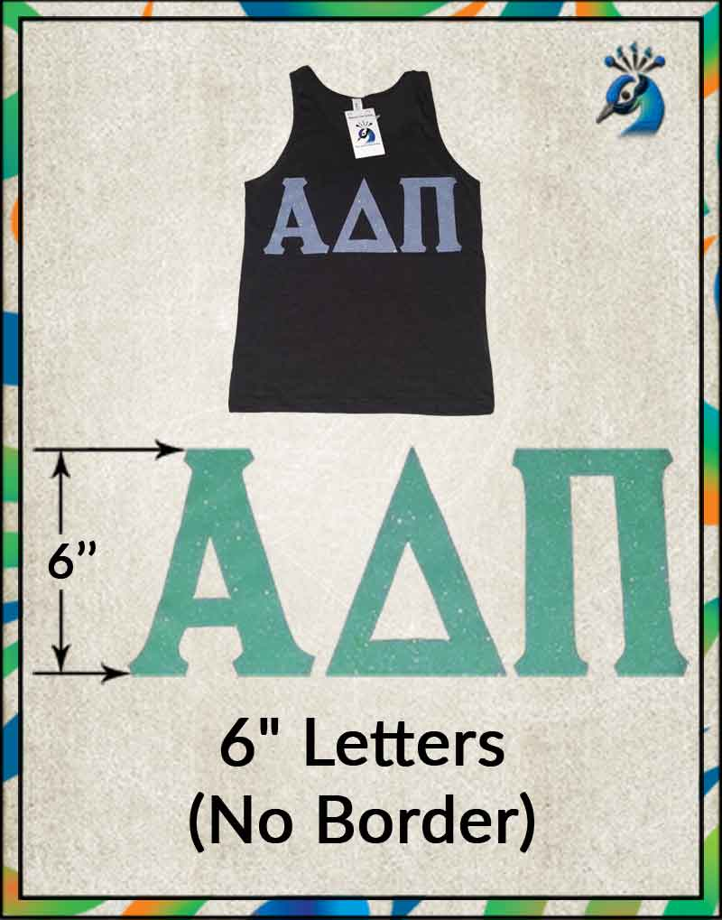 """Unisex tank top with 6"""" Letters w/No-Borders"""