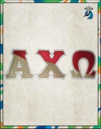 Diagonal Letters