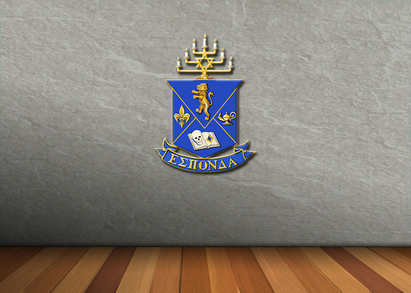 Alpha Epsilon Pi Coat of Arms