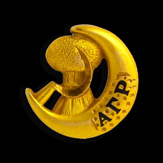 Alpha Gamma Rho Badge