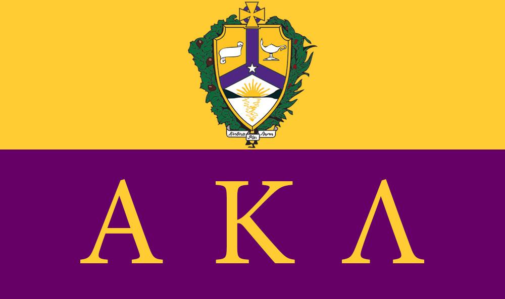 Alpha Kappa Lambda Flag