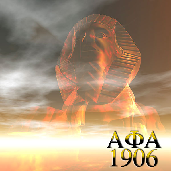 Alpha Phi Alpha Symbol - Great Sphinx of Giza