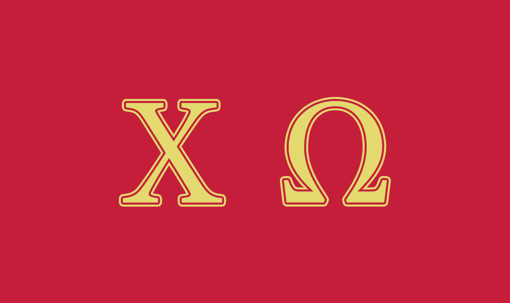 Greek Epsilon Symbol