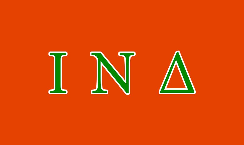 Iota Nu Delta Flag