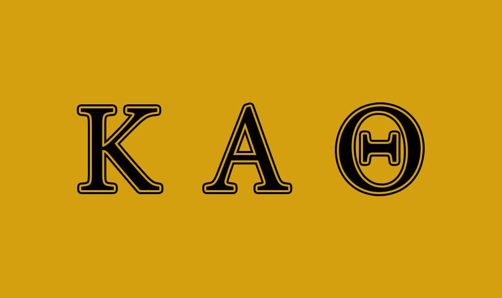 Kappa Alpha Theta Stacys Got Greek