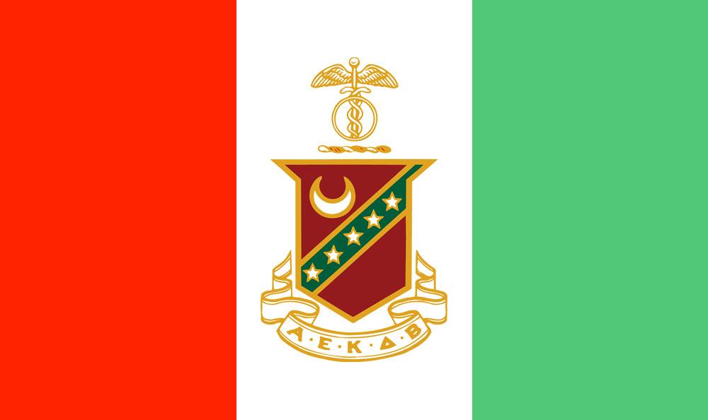 Kappa Sigma Flag