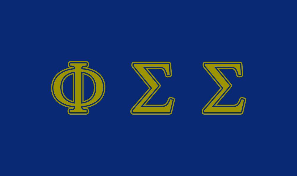 Phi Sigma Sigma Flag