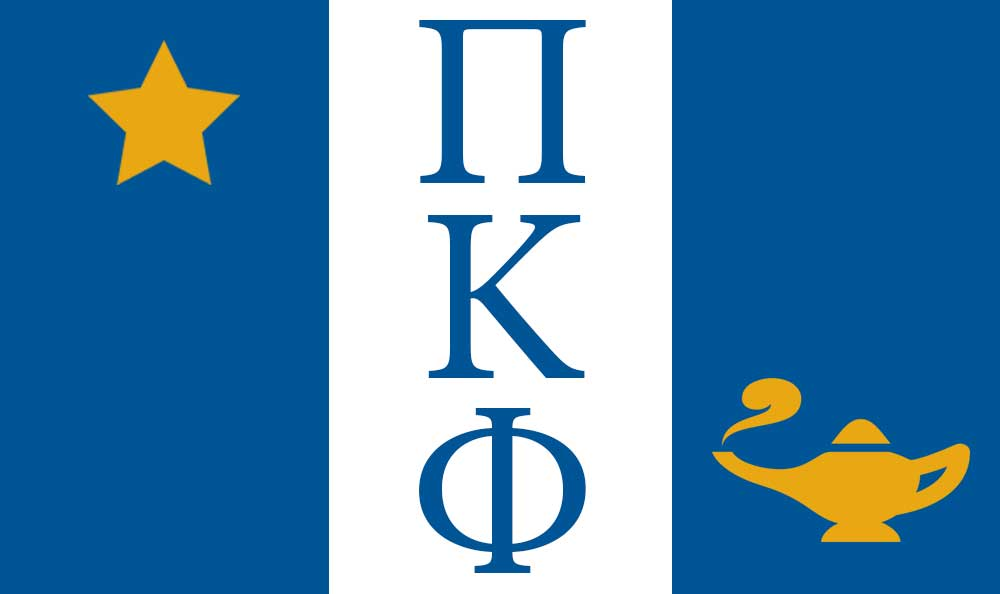 Fraternity Flags Stacy S Got Greek