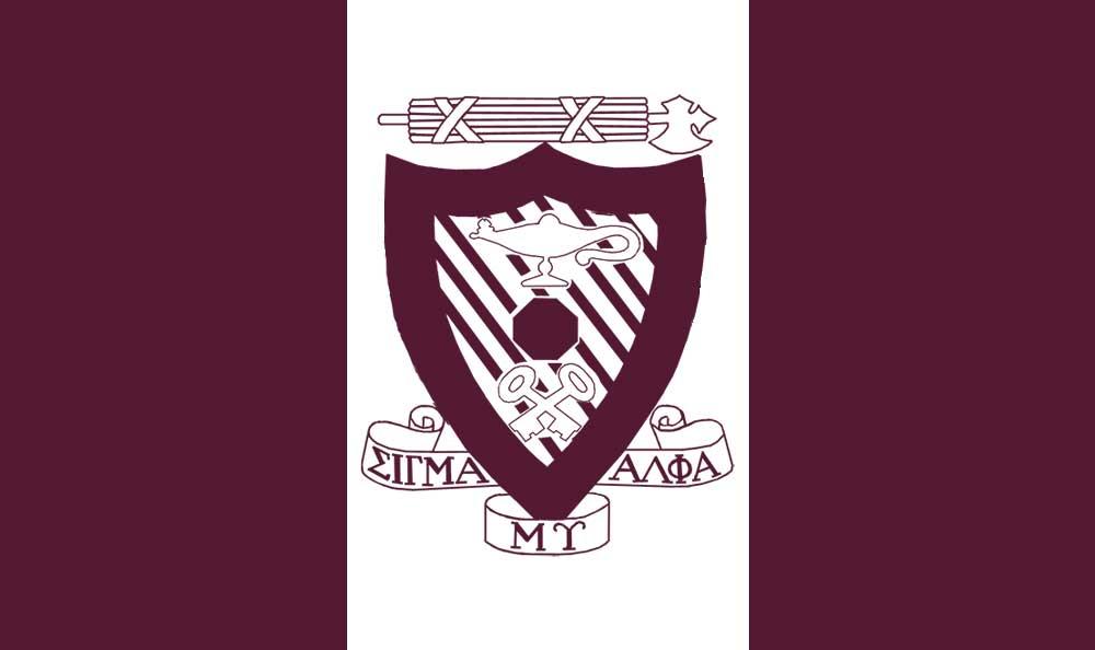 Sigma Alpha Mu Flag