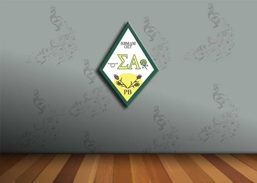 Sigma Alphai Coat of Arms