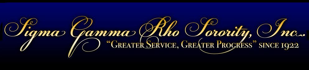 Sigma Gamma Rho Logo