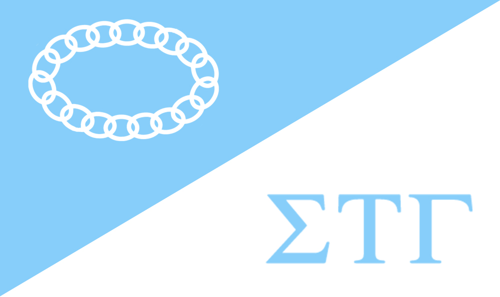 Greek Symbols Sigma Tau Frat Clipart Library